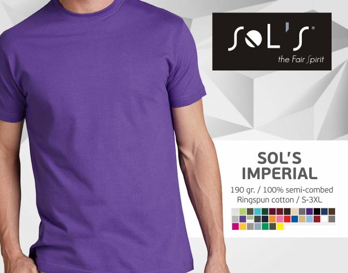 marškinėliai sols imperial, marškinėliai su spaudu, marškinėliai su logotipu, medvilniniai marškinėliai, 7natos.lt, marskineliai.lt,
