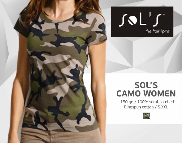 Moteriški marškinėliai SOLS CAMO WOMEN, kamoufliažiniai marškinėliai, marškinėliai su spaudu, marškinėliai su logotipu, medvilniniai marškinėliai, 7natos.lt, marskineliai.lt,