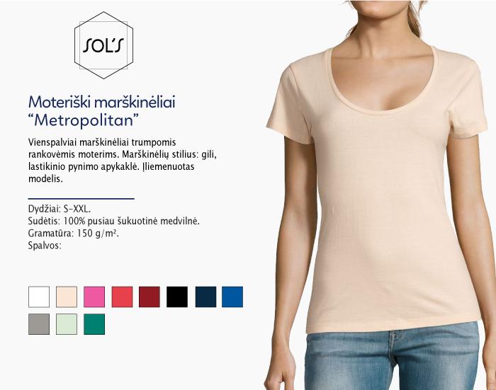 Moteriški marškinėliai Sol's Metropolitan marškinėliai su spaudu, marškinėliai su logotipu, medvilniniai marškinėliai, 7natos.lt, marskineliai.lt, marškinėliai su logotipu, marškinėliai su užrašu