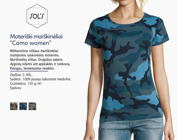 Moteriški marškinėliai Sol's Camo women marškinėliai su spaudu, marškinėliai su logotipu, medvilniniai marškinėliai, 7natos.lt, marskineliai.lt, marškinėliai su logotipu, marškinėliai su užrašu