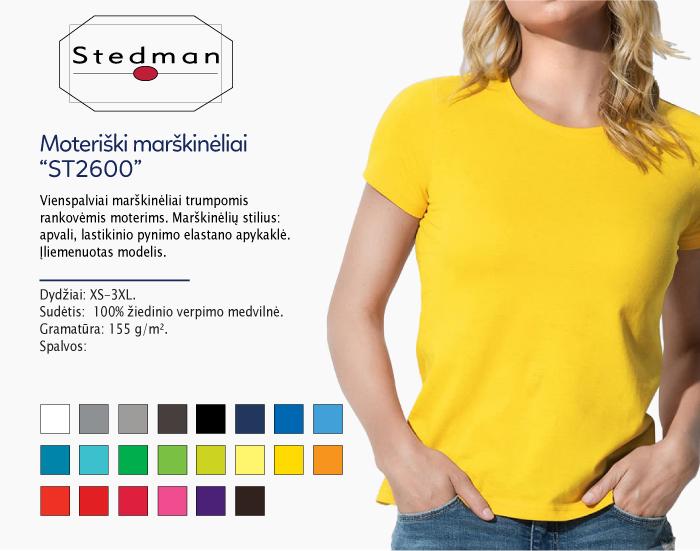 Moteriški marškinėliai Stedma ST2600 marškinėliai su spaudu, marškinėliai su logotipu, medvilniniai marškinėliai, 7natos.lt, marskineliai.lt, marškinėliai su logotipu, marškinėliai su užrašu