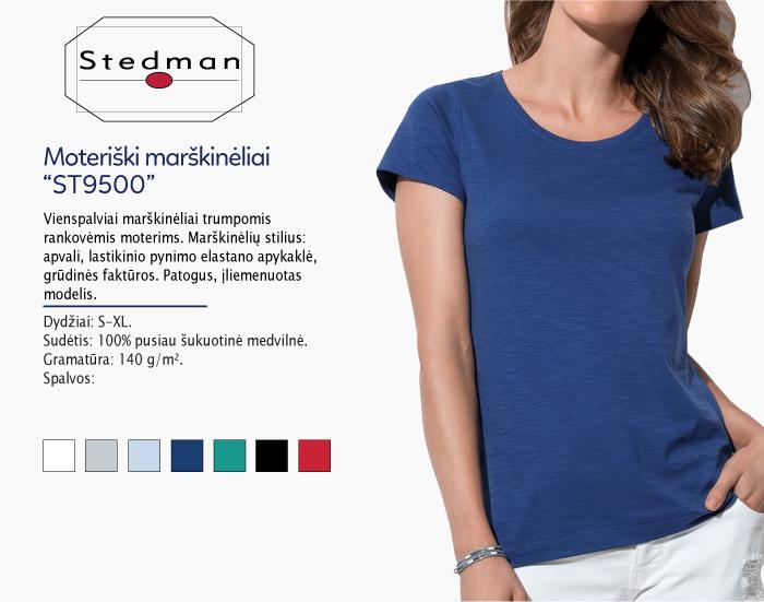 Moteriški marškinėliai Stedman ST9500 marškinėliai su spaudu, marškinėliai su logotipu, medvilniniai marškinėliai, 7natos.lt, marskineliai.lt, marškinėliai su logotipu, marškinėliai su užrašu