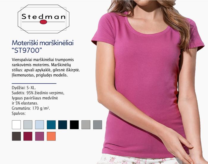 Moteriški marškinėliai Stedman ST9700 marškinėliai su spaudu, marškinėliai su logotipu, medvilniniai marškinėliai, 7natos.lt, marskineliai.lt, marškinėliai su logotipu, marškinėliai su užrašu