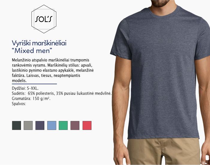 Marškinėliai Sols Mixed men, marškinėliai su spaudu, marškinėliai su logotipu, medvilniniai marškinėliai, 7natos.lt, marskineliai.lt, marškinėliai su logotipu, marškinėliai su užrašu, melanžiniai marškinėliai